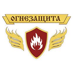 Огнезащита