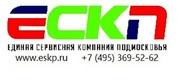 ЕСКП - системы вентиляции и кондиционирования